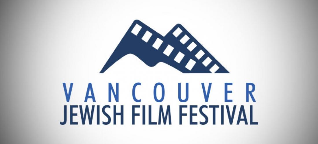 Vancouver Jewish Film Festival Website Design